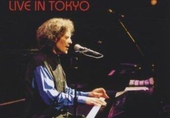 Cover: Gilbert O'Sullivan – Live In Tokyo (DVD)
