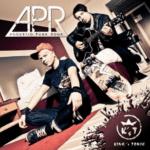 Cover: King's Tonic - APR (Acoustic Punk Rock)